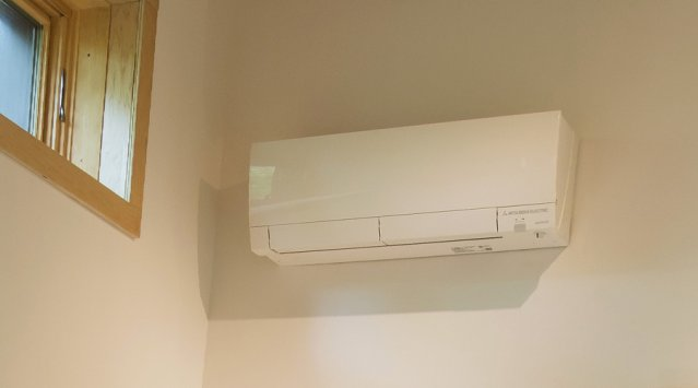 Ductless mini-split air source heat pump